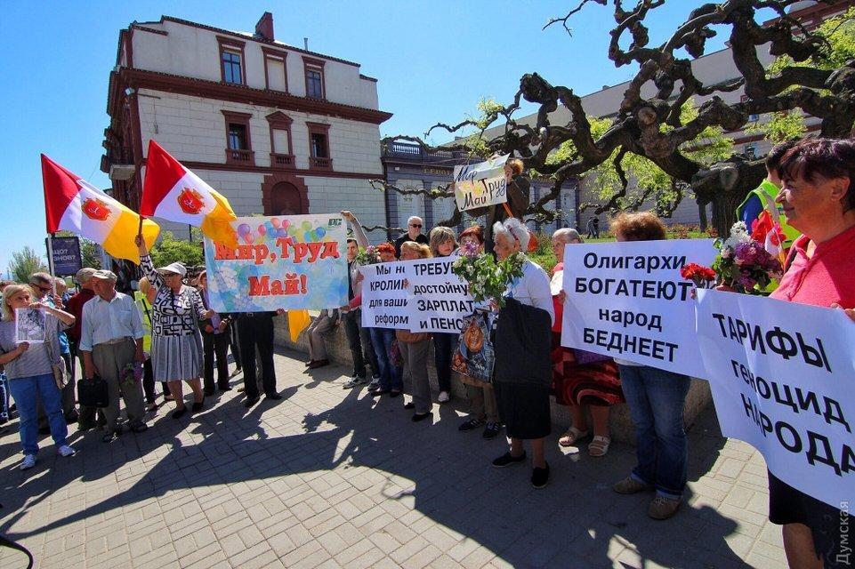 В Одессе сорвали пророссийский митинг в честь 'трудящихся' - фото 122666