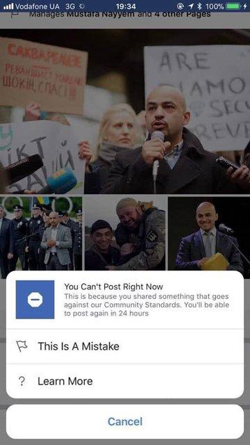 Найема заблокировали в Facebook из-за поста о российском гражданстве Труханова - фото 125913