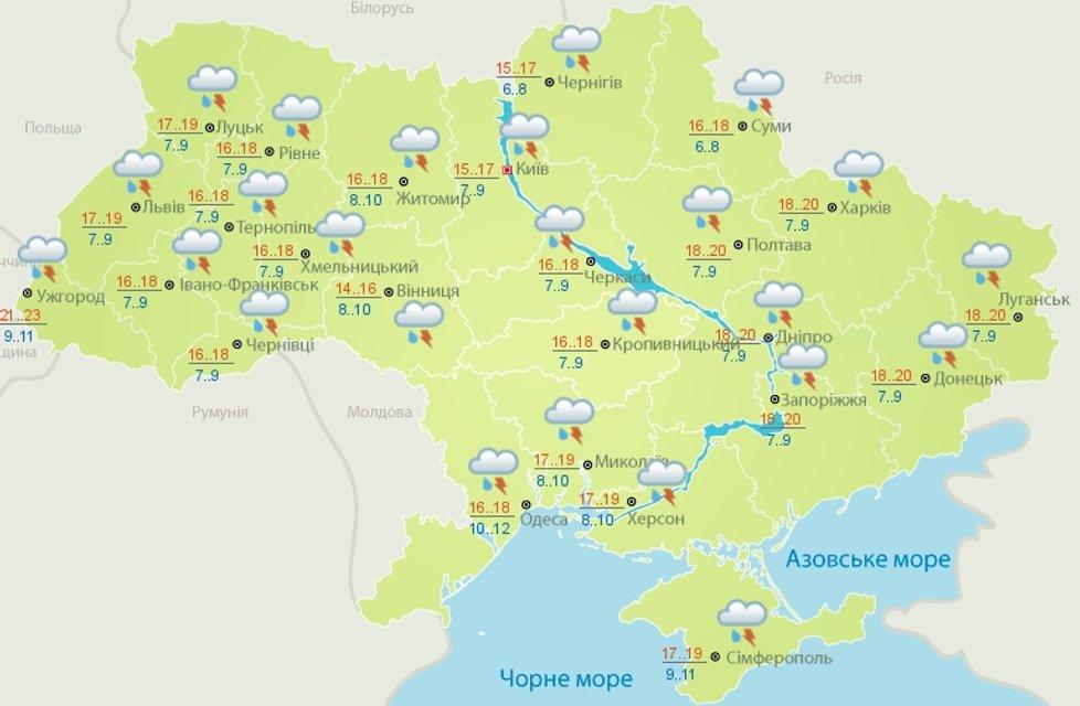 Погода в Украине на 12-13 мая: Надвигается похолодание и дожди - фото 124361