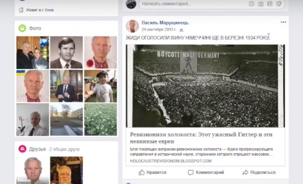 Казус Марущинця: Консул-антисеміт як нагадування про непослідовність української влади - фото 125362