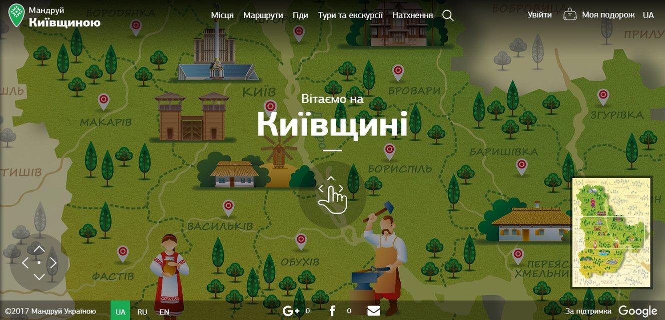 Google и КГГА запустили 3D-туры по Киеву - фото 126020