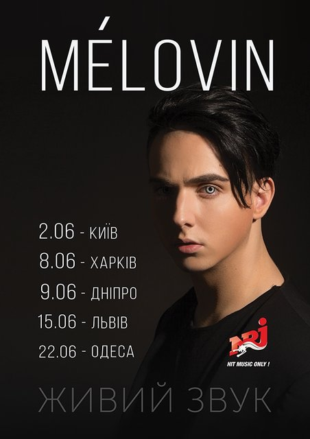 После Евровидения-2018 MELOVIN отправится в концертный тур - фото 124850