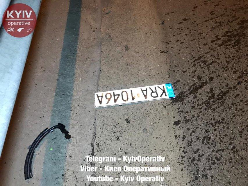 В Киеве 'евробляху' разорвало на части - фото 122634
