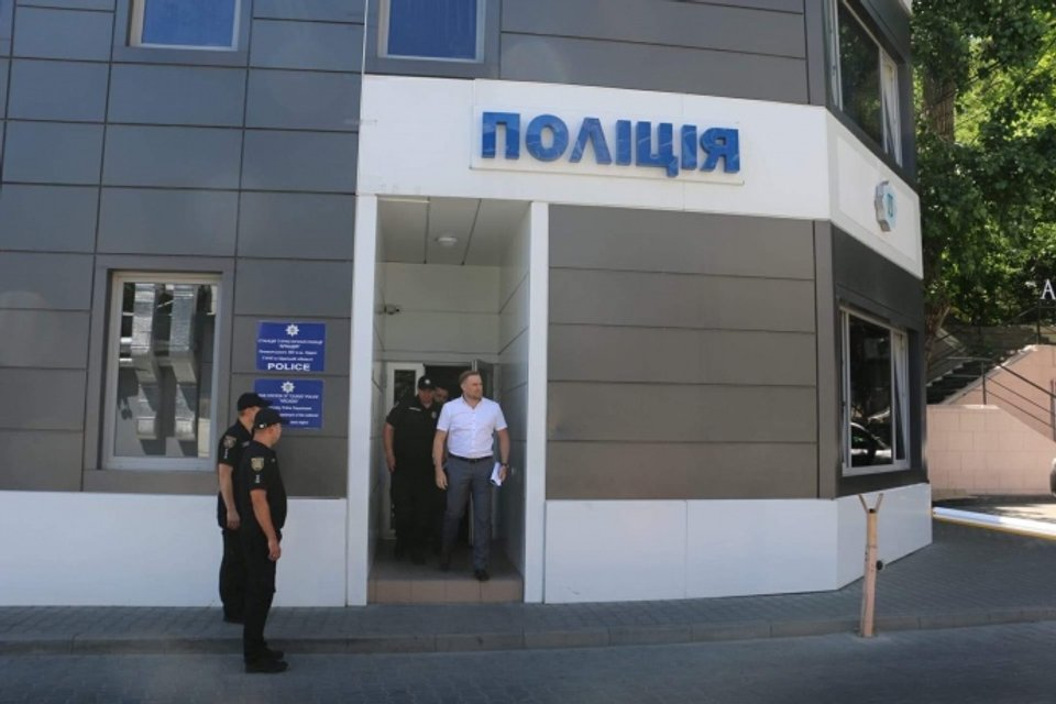 В Украине запустили новый вид полиции - фото 127966