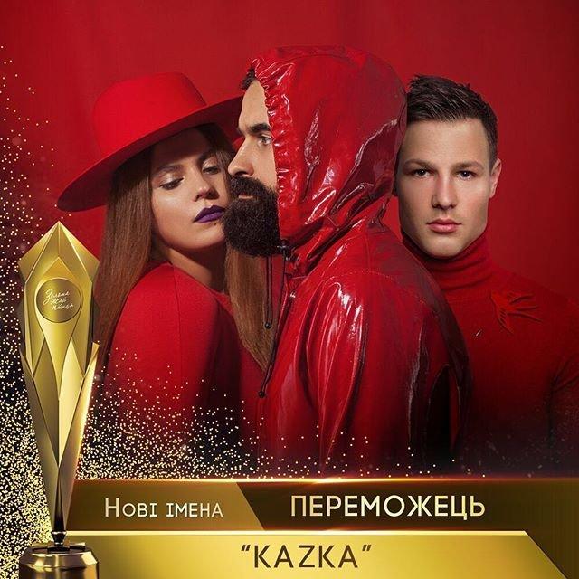 Золотая жар-птица 2018: список победителей музыкальной премии от телеканала М2 - фото 126115