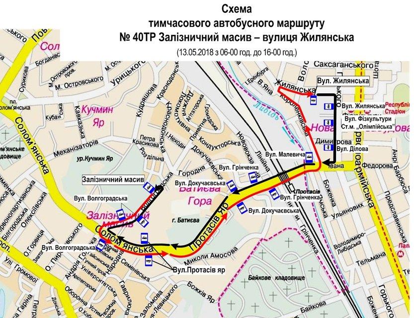 Kyiv EURO MARATHON 2018: в Киеве общественный транспорт изменит маршрут движения - фото 124638