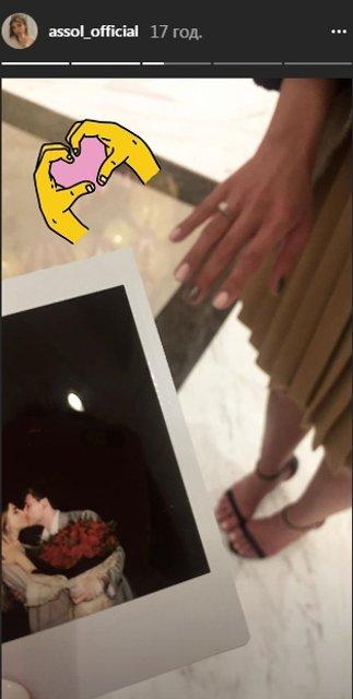 Ассоль готовится к свадьбе - фото с женихом - фото 122799