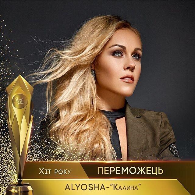 Золотая жар-птица 2018: список победителей музыкальной премии от телеканала М2 - фото 126116
