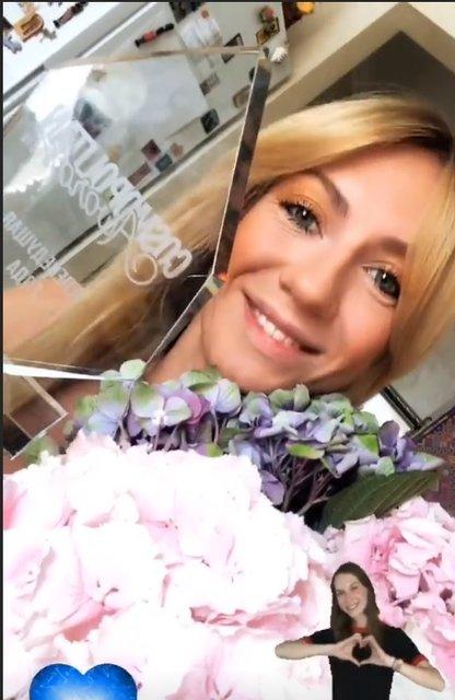 Леся Никитюк стала ведущей года по версии Cosmopolitan - фото 126708