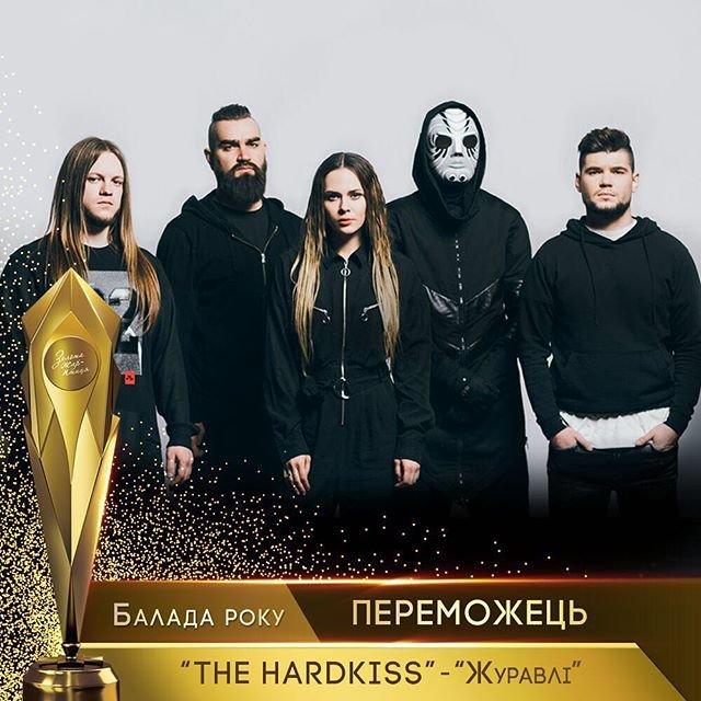 Золотая жар-птица 2018: список победителей музыкальной премии от телеканала М2 - фото 126112