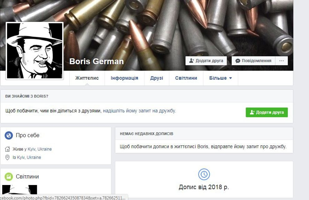 Журналист рассказал о 'киллере' и организаторе 'убийства' Бабченко - фото 128129