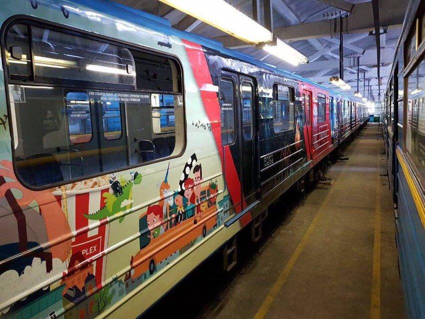 Викрадена принцеса: в метро появился поезд с героями мультфильма - фото 127927