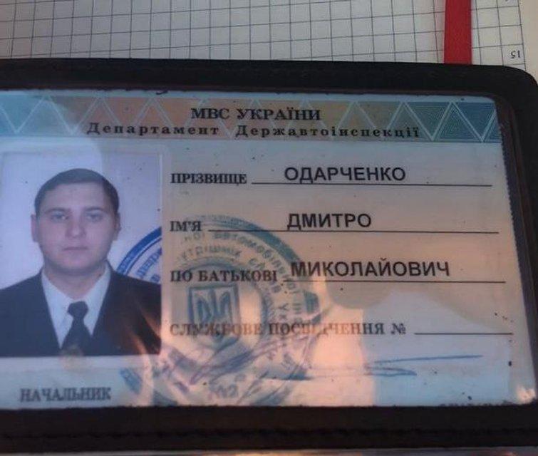 Пьяный бывший ГАИшник устроил ДТП под Харьковом: погиб известный блогер и гонщик - фото 122712