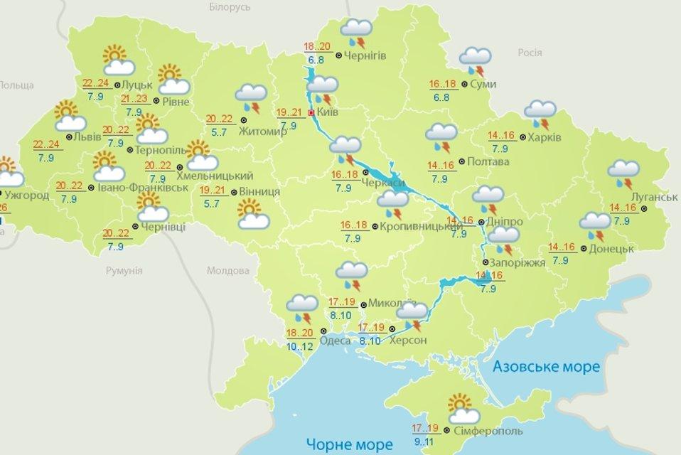 Погода в Украине на 12-13 мая: Надвигается похолодание и дожди - фото 124360