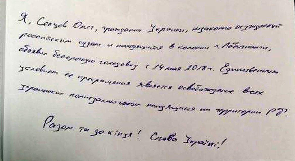 #FreeSentsov: Як Росія вбиває Олега Сенцова - фото 127253