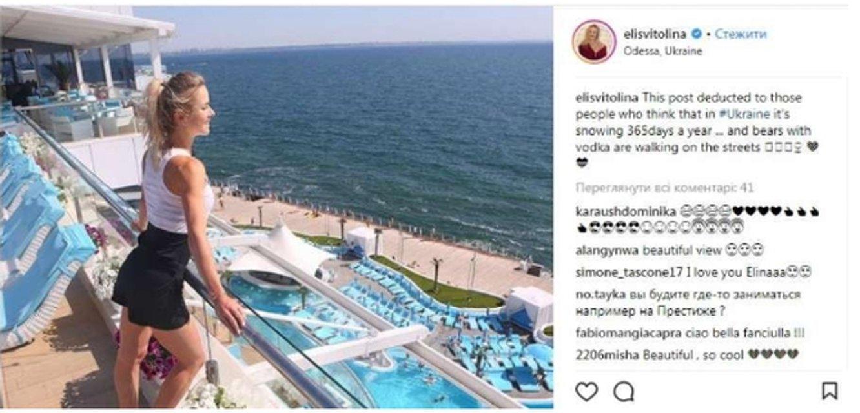 Свитолина позвала туристов в Украину антироссийским постом в Instagram - фото 129688