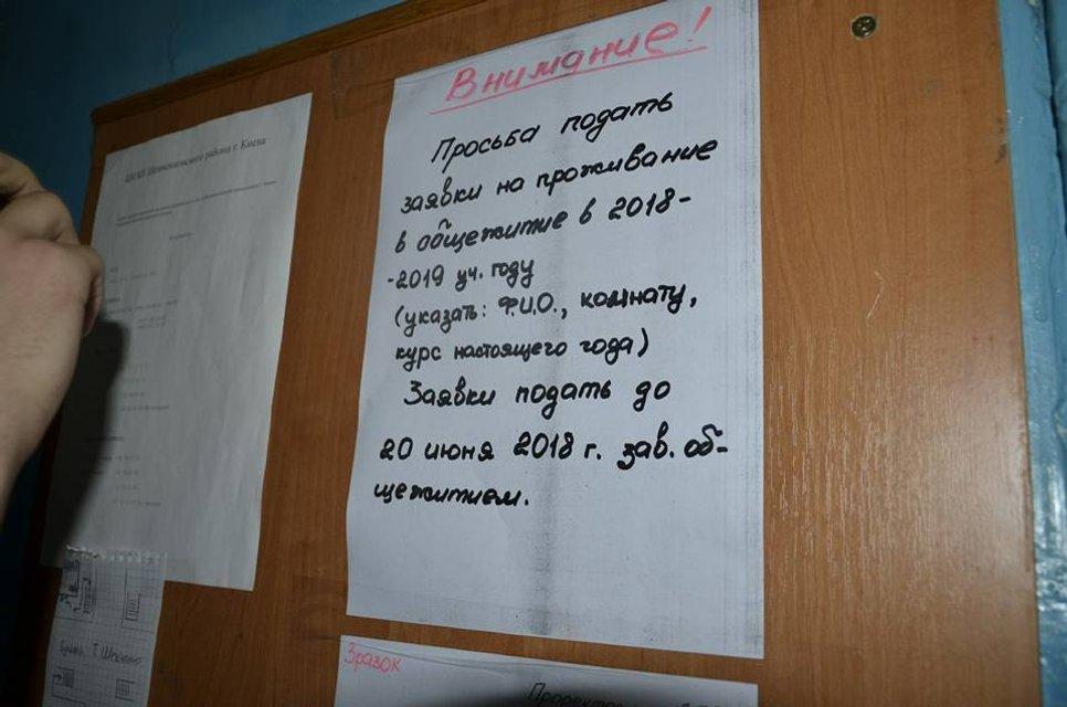 Учи русский: в национальном университете случился языковой скандал - фото 130636
