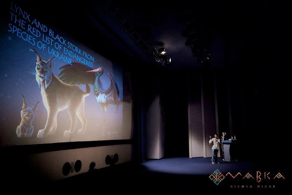 Мавка: Лісова пісня – ваш новый любимый украинский мультфильм - фото 128307