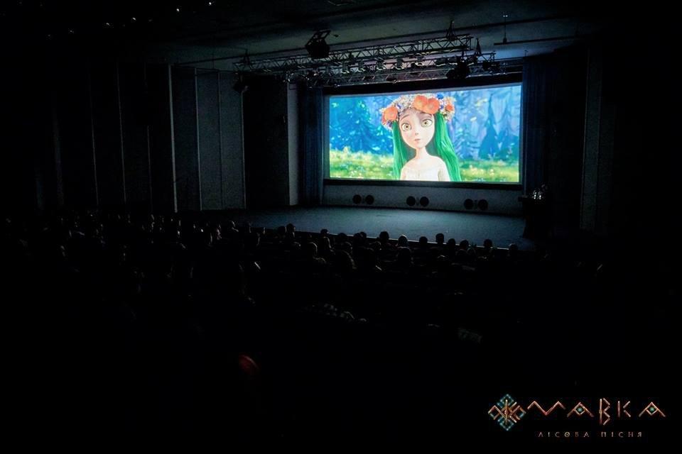 Мавка: Лісова пісня – ваш новый любимый украинский мультфильм - фото 128308