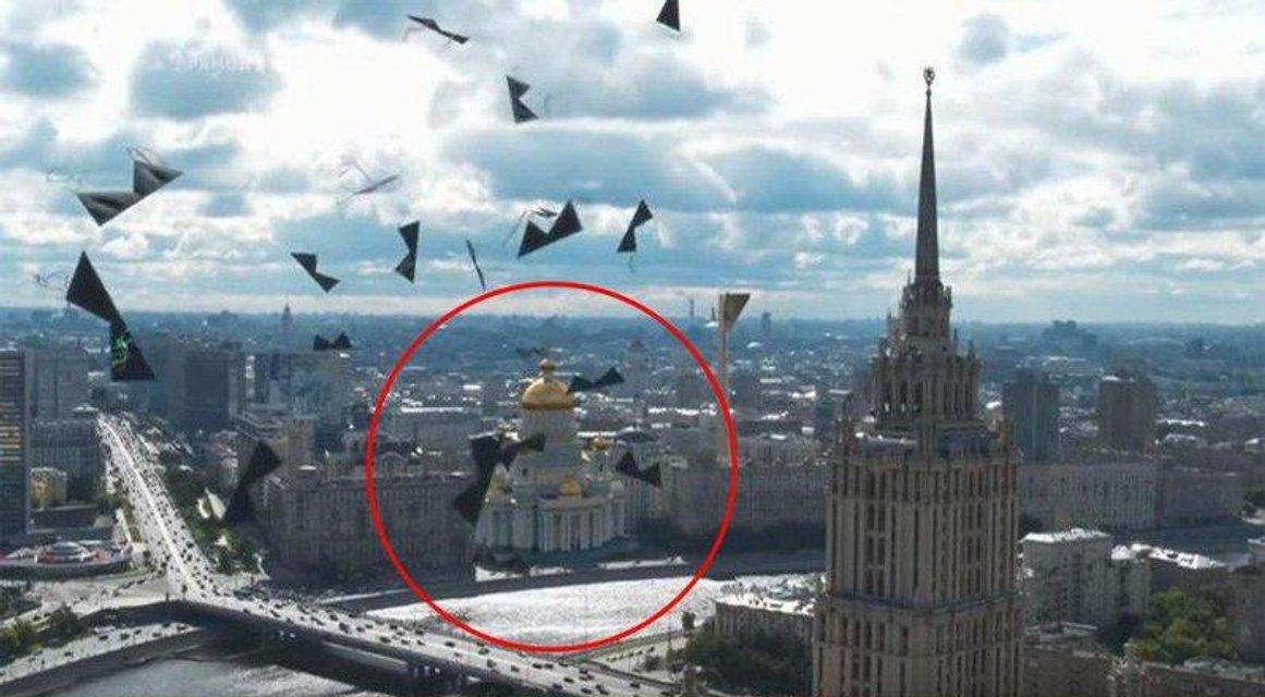 ЧМ-2018: россияне в Москве снесли посольство Великобритании - фото 130918