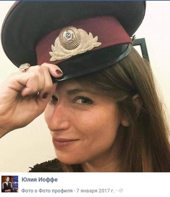 Про вовка обмовка: Чому фейкова новина про Трампа та Крим стала бомбою - фото 130971