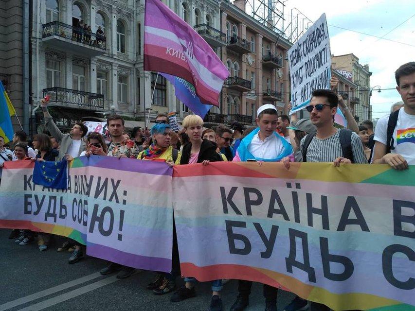 В Киеве завершился Марш равенства: фото, видео с дрона - фото 131190