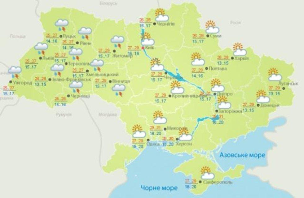 Погода в Украине в понедельник: в некоторых областях дожди с грозами - фото 131224
