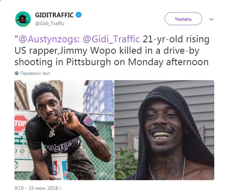 В США застрелили известного рэпера в один день с XXXTentacion - фото 131516