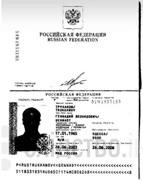 Журналисты нашли копию российского паспорта мэра Одессы Геннадия Труханова - фото 131912