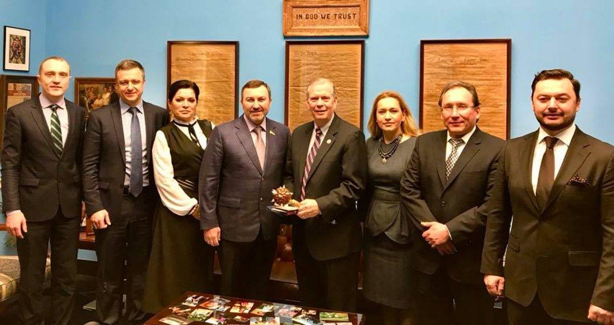 Тимошенко, Гриневич и Геращенко: кто из нардепов отправился на завтрак к Трампу - фото 132108