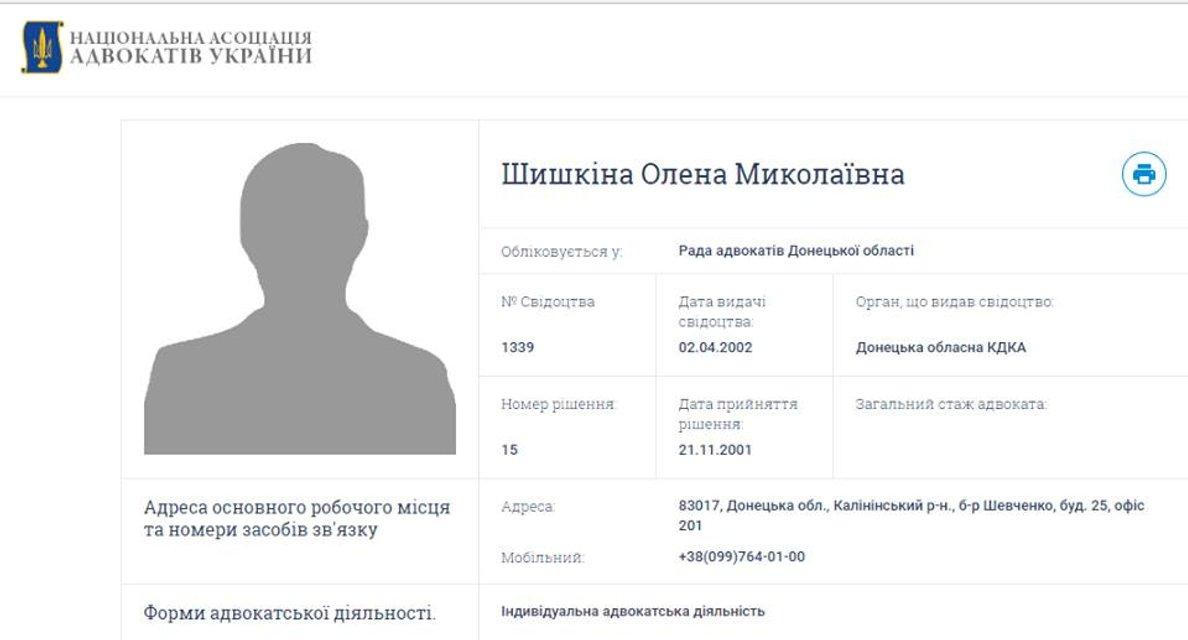 Украинский адвокат приговорила Порошенко к пожизненному - фото 132179