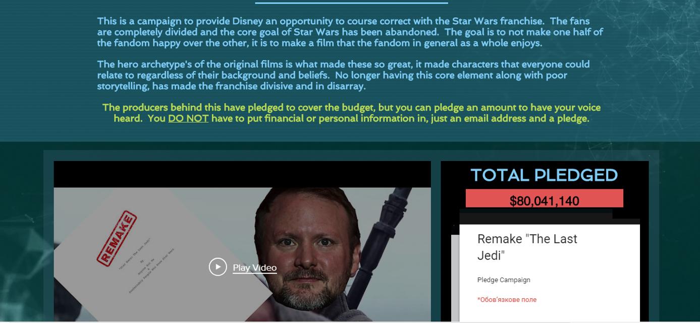 Фанаты Звездных войн снимут ремейк Последних джедаев - Disney не против - фото 132187