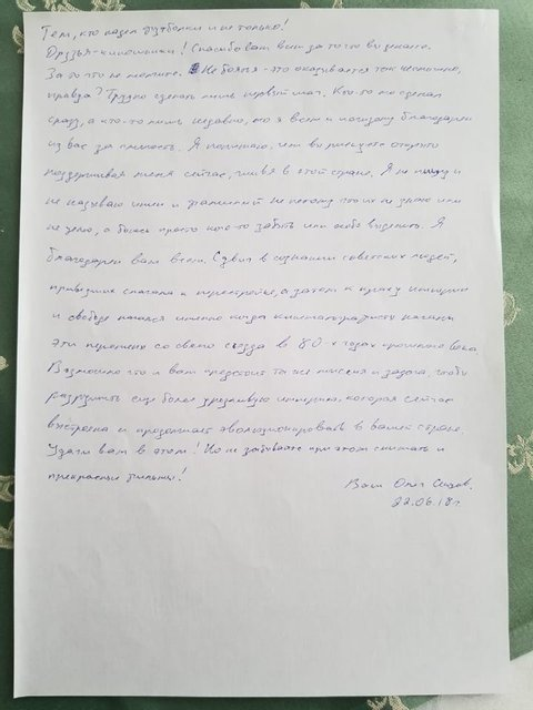 Тем, кто надел футболки - Олег Сенцов написал публичное письмо - фото 132311