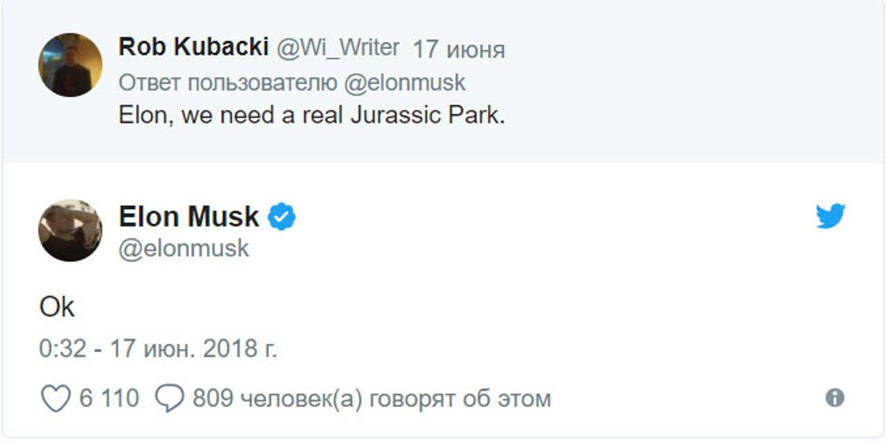 Илон Маск не против создать Парк Юрского периода - фото 132326