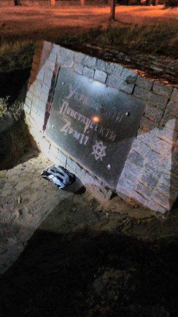В Харькове по заказу спецслужб России террористка хотела взорвать памятник бойцам УПА - фото 132338