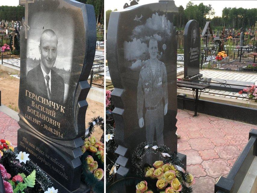 В минобороны РФ признали гибель кадровых военных на Донбассе - фото 132487
