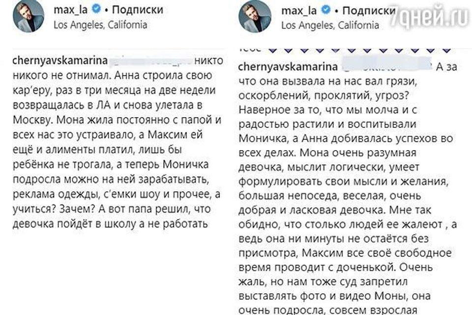 Ей некогда: экс-свекровь Седоковой рассказала правду об отношении певицы с детьми - фото 132591