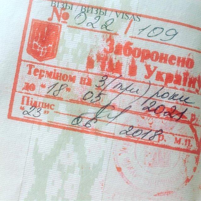 Полуфиналисту 'Голосу країни' запретили въезд в Украину - фото 132837