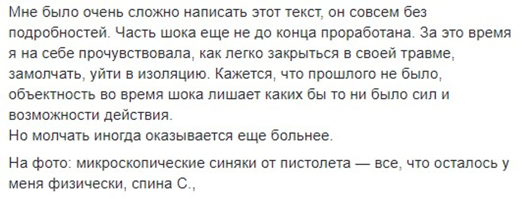 Российская художница рассказала о пытках в оккупированном Донецке - фото 132869