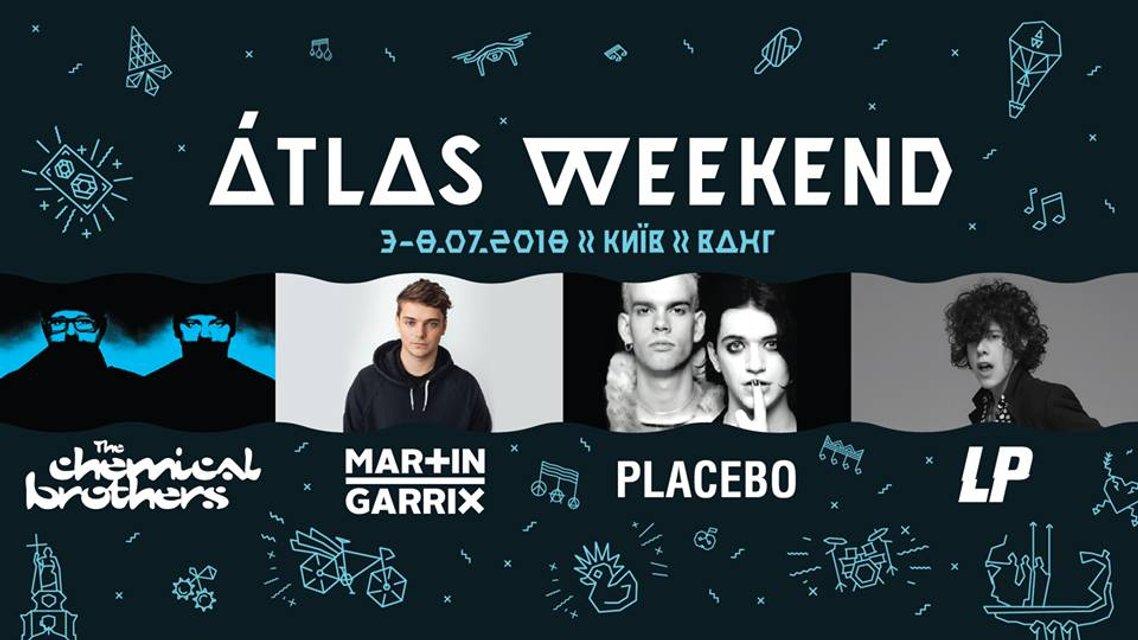 Atlas Weekend 2018: программа бесплатного дня 3 июля - фото 133034