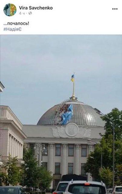 В Киеве стартовала реставрация купола Верховной Рады - фото 133038