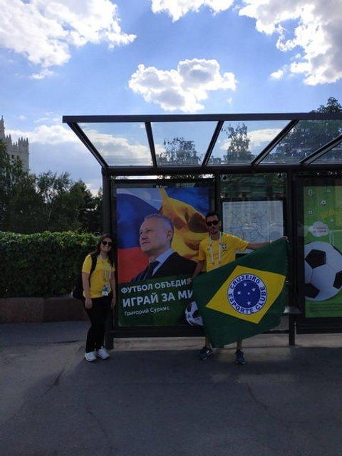 Московские плакаты с Суркисом оказались фотошопом - фото 133209