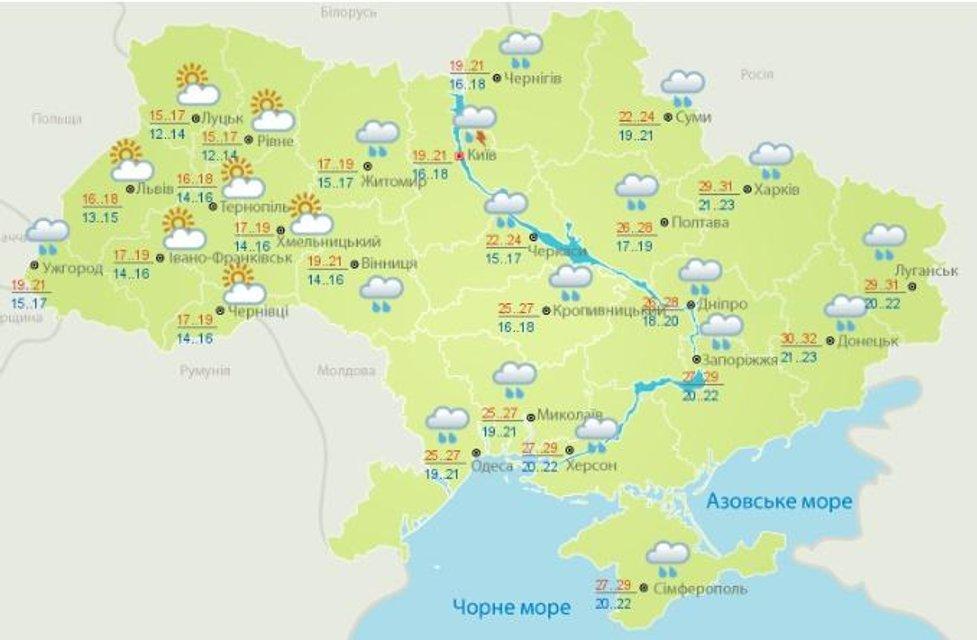 Погода в Украине: сильные дожди, град и шквалы ветра - фото 133334