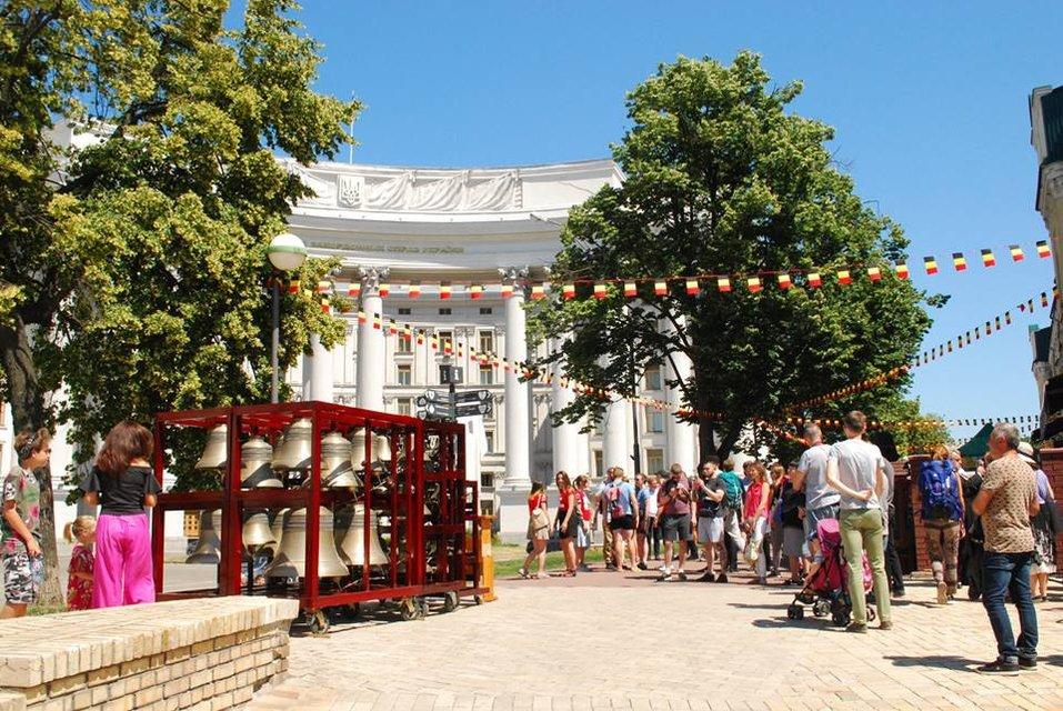 В центре Киева открыли Бельгийскую аллею - фото 129836