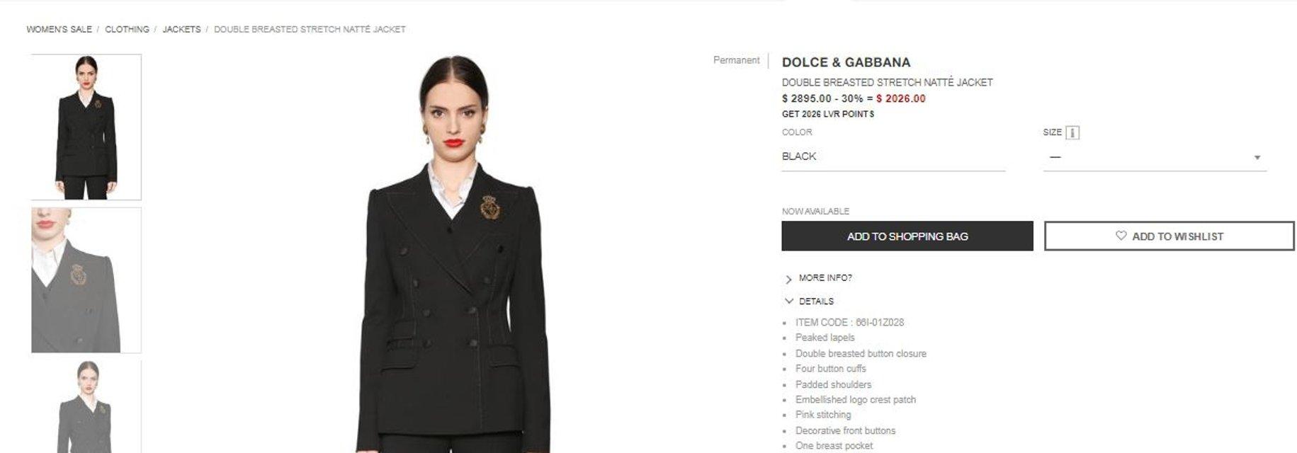 Ирина Луценко попалась на лжи и пришла в ВР в пиджаке за три тысячи долларов - фото 129447