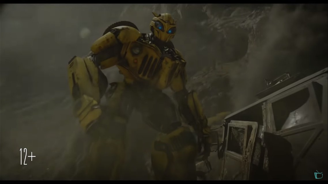 Бамблби: дата выхода и трейлер нового фильма про трансформеров - фото 128920