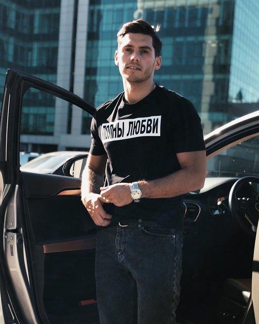 Bachelor Ukraine - Season 9 - Nikita Dobrynin - *Sleuthing Spoilers* B9391775374592880386c1e07371073061ac12ed