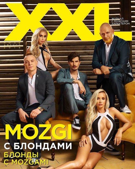 MOZGI в окружении обнаженных моделей украсили обложку модного глянца - фото 133665