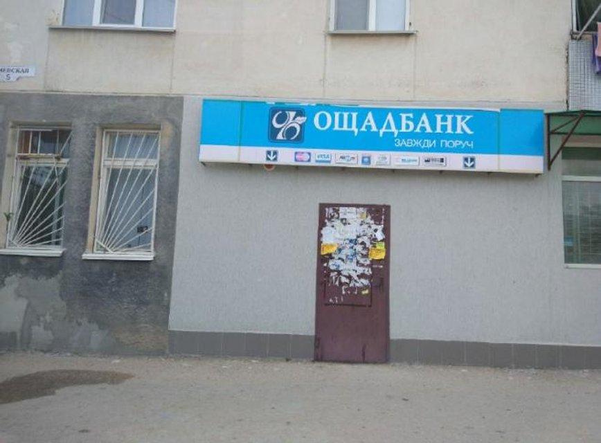 Отжатые магазины, закрытые пляжи и искусственные очереди: как живет Крым (ФОТО) - фото 133800