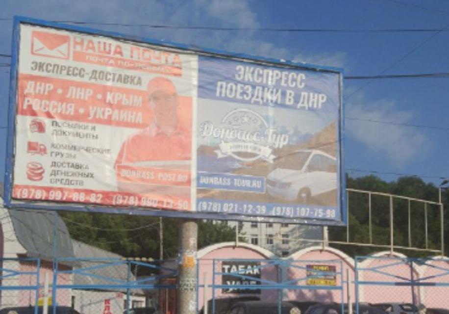 Отжатые магазины, закрытые пляжи и искусственные очереди: как живет Крым (ФОТО) - фото 133807